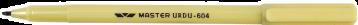 MASTER QALAM URDU 604 (BOX)